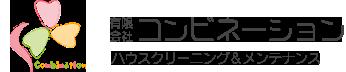 有限会社コンビネーション