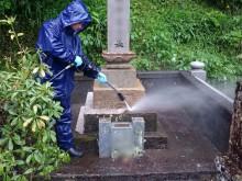 宇和島市 お墓清掃・掃除 高圧洗浄クリーニング施工事例
