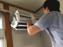 宇和島市 一般のお客様  お掃除機能付きエアコンクリーニング施工事例