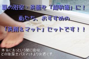 main_4_sm4