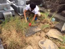 宇和島市 一般のお客様 お墓の草取り施工事例
