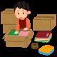 宇和島市 親の実家 遺品整理 お片付け ご供養品(処分) 簡易清掃施工事例