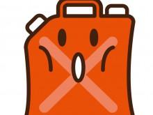宇和島市 カーディラー様 車内の灯油除去クリーニング施工事例