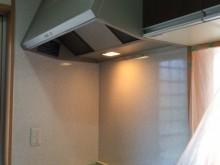 鬼北町 一般のお客様 レンジフード 換気扇クリーニング施工事例