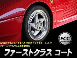 usefcc1