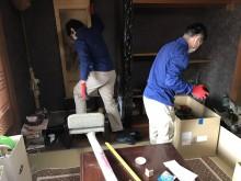 宇和島市 一般のお客様 実家 遺品整理  リユース品買取・引取 お片付け 簡易清掃施工事例