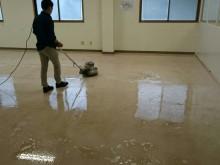 宇和島市 企業様 会議室  定期フロアメンテナンス ワックス掛け施工事例