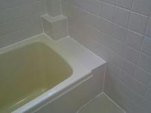 宇和島市 賃貸物件 借家 バスリペア 浴槽カラーコーティング タイル面防水フィルム・フロア施工事例