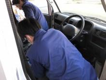 西予市 中古車販売店様  たばこヤニ汚れ  脱臭・リフレッシュクリーニング施工事例