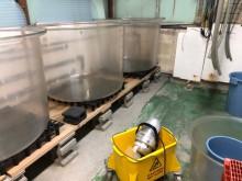 宇和島市 水産加工場 衛生管理 消毒定期プログラム施工事例